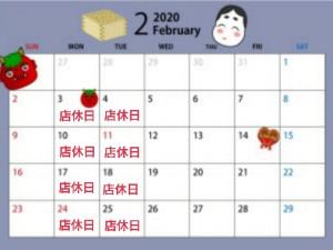 20-01-23-11-23-03-104_deco