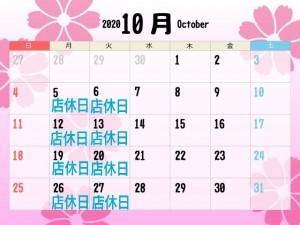 20-09-30-14-59-16-521_deco